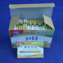 (10 pieces/lot)Accuracy: PH 0.5, pH Range: 5.5-9.0,Accurate PH test paper,80 Strips short-range PH paper 5.5-9.0(China)