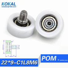 [LP22*9-C1L8M6]Free Shipping 10pcs cable pulley bearing roller with M6 screw ball bearing wheel 5*22*9mm with M6 screw roller