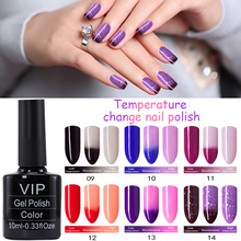 MDSKL 10ML/Bottle Temperature Changing Chameleon Gel Nail Polish Nail Art Nail Gel Polish UV LED Soak-Off Thermo Nail Glue