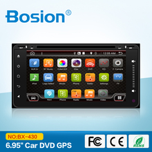 2 din Android 6.0 All Touch 200*100 Car DVD Radio Stereo Video Player GPS For Toyota Hilux VIOS Camry Corolla Prado RAV4 Prado