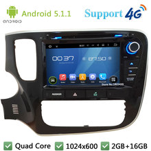 "Quad Core 8"" 1024*600 Android 5.1.1 Car DVD Video Player Radio Stereo FM DAB+ 3G/4G WIFI GPS Map For Mitsubishi Outlander 2015"
