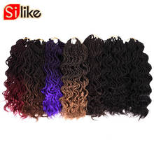 Silike 6 packs/lot Curly Senegalese Twist Crochet Braids 14 inch Synthetic Ombre Colored Crochet Hair Extension for Black Women