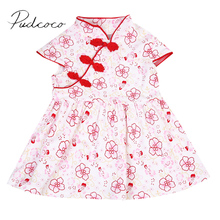 2017 Fancy HOT Party Cheongsam Summer Cute Toddler Baby Girls Chinese Dress 6M-4Y