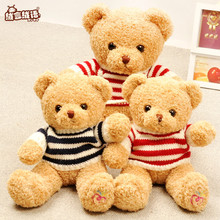 RYRY Little Size Soft Teddy Bear Stuffed Animals Plush Toys Kawaaii Hugs Bears Doll Bear Cute Bears for Children