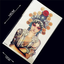 1PC Flash Waterproof Temporary Tattoo Sticker For Women Party HQS-C5 Magic Warriors Chinese Operas Famous People Tattoo Body Art(China)
