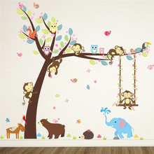 % Jungle Wild Forest Animals Elephant Monkey Tree wall stickers for kids room Children Wall Decal Nursery Bedroom Decor Mural(China)