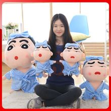 Super Adorable Cute Pajamas A Crayon Plush Toy Doll Holiday Gift For Children