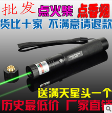 power Military green laser pointers 1000000mw 100w high power 532nm focusable burning match,pop balloon,sd laser 303+safe key(China)