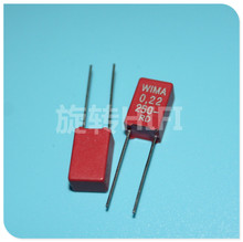 20PCS WIMA MKS2 0.22uf 220nf 224/250v new German fever audio and video p5 free shipping(China)