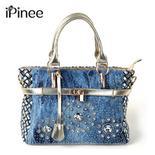 iPinee Summer 2017 Fashion womens handbag large oxford shoulder bags patchwork jean style and crystal decoration blue bag(China)
