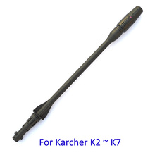 Car Washer Jet Lance Nozzle for Karcher K1 K2 K3 K4 K5 K6 K7 High Pressure Washers