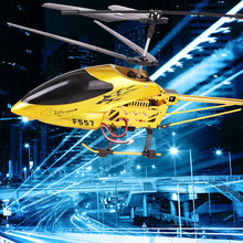 Free Shipping Super Big  RC Helicopter 3.5CH Built-In Gyro SF557A F557A Remote Control RC Helikopter Total Length 73CM