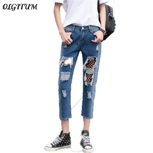 Women's jeans 2017 Spring new pants softener pockets Jeans Holes net yarn jeans large size loose low Fashion Jeans for women
