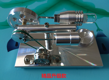 NEW Stirling Engine Steam Generator Engine Model
