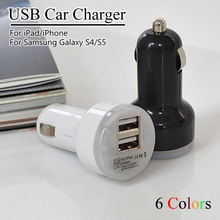 1pcs 2.1A 1A Dual USB Car Charger for iPad,for iPhone 5 6 4G 3GS and Cell Phone / PDA / Mp3 / Mp4