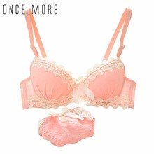Sexy Young Women Push-Up Padded Bra Set Lingerie Underwear Brassiere&Panties Suit 2 Pcs