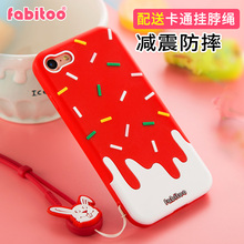 Buy Fashion Cute Soft Silicone Case iPhone 8 7 6 6s Plus Lovely 3D Ice Cream 360 Full Drop Protection Phone Back Cover TPU Cases for $7.99 in AliExpress store