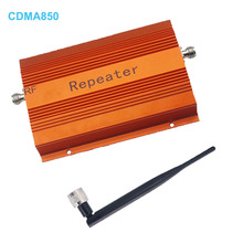 repeater 850 MHz GSM CDMA 850MHz Mobile phone repeater CDMA Cell Phone signal Amplifier CDMA850Mhz booster with indoor antenna