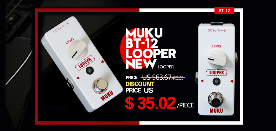 MUKU LOOPER   950+450