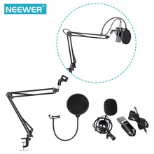 Neewer NW-700 Professional Studio Broadcasting Recording Condenser Microphone Kit with Microphone stand and Shock Mount(China)