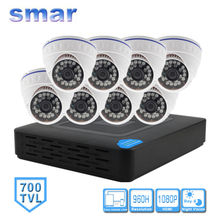 Smar 8CH CCTV System 8 Channel HDMI DVR 8PCS 700TVL IR Day & Night Security Camera Home Security System Surveillance Kits