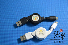 A scalable network cable line stretcher notebook portable network cable for HTC sumsang nokia