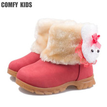 2017 winter cute bunny side children winter boots for girls baby girls snow boots antiskid snow boots baby cotton toddler shoes