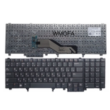 RU  black New FOR DELL E6520 E5520 M4600 M6600 E5530 E6530 M4700 M6700  Laptop Keyboard Russian Without mouse lever