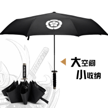 Clear umbrella male black glue Japanese creative fashion samurai sword umbrella three fold short handle(China)