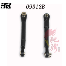 2pcs 09313B rear fixed pull rod suitable for RC car 1/10 SST 1993 1980 model car accessories Free shipping(China)