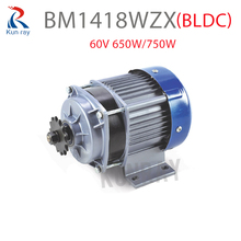 UniteMotor BM1418WZX-650W 750W 60V Brushless Mid Motor BLDC Electric Tricycle E-Bike Motor 60V Battery Electric Bicycle MotorKit