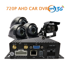 Free Shipping 4CH H.264 GPS 3G SD 720P AHD Car DVR MDVR Video Recorder + 4 Pcs Back Rear Side Front View Metal Car Truck Camera(China)