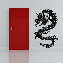Chinese Style Home Decor Dragon Wall Stickers Adhesive Removable PVC Material Design Wall Decal For Living Room(China)