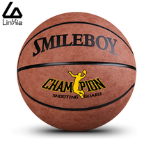 2017 Free Shipping Outdoor Basketball PU Leather Basketball 7#  Non-slip Basketball Wear-resistant Basketball Ball Basquete