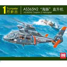 Trumpeter model plastic scale model 1/35 aircraft 05106 DOLPHIN 2  Assembly Model kits  Modle building  scale helicopter kit