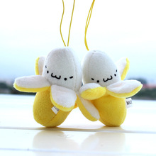 JETTING Cute Cell Phone Strap Charm Mobile Phone Skinned banana Plush Doll Phone Strap Pendant Cellphone Decoration Accessories
