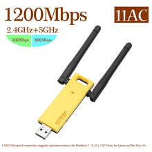 USB3.0 AC 1200Mbps Wireless Dual Band USB Adapter Wireless Network WiFi Adapter 2.4 / 5.0GHz Etherne Antenna for Laptop Desktop(China)