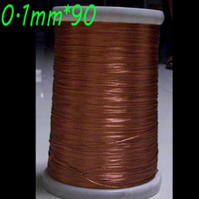 cltgxdd 0.1x90 shares Litz wire light beam stranding stranded enamelled copper wire multi-strand copper wire sold by the meter(China)