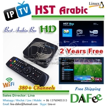 Best Picture Quality and watching exprience HD Linux Arabic Live IPTV Set Top Box no lag or hang with Youtube 2 Years Free Ship
