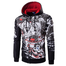 2017 New Hip-Hop Men's Fashion Casual Men's Hooded zip top Men's Casual Jacket Rhinoceros Print Men's Urban leisure Jacket(China)