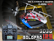 Nine Eagles SOLO PRO 125 6CH Mini Flybarless 3D Helicopter with J6 PRO Radio (Red-Silver)(China)