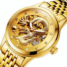 New Luxury Automatic Mechanical Wristwatches Dragon Genuine Leather Stainless Steel Band Men's Watch Waterproof relogio