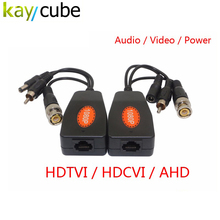 5 Pairs 1080p Transmit Video Audio Power High Performance Ahd Video Balun Bnc Rj45 Interference Rejection AHD / HDTVI / HDCVI(China)