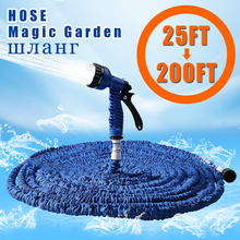 Best Extensible Magic Flexible Garden Water Hose Blue 25/50/75100/125/175/200FT For Drip Irrigation Car Watering With Spray Gun(China)