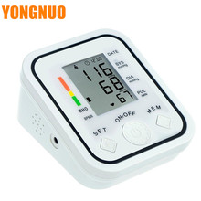 Digital Upper Arm Blood Pressure Pulse Monitors Portable Cuff Measurement Automatic Tonometer Sphygmomanometer Health Care Sale(China)