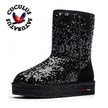 Cuculus wholesale Australia Classic Women Snow Boots Women Cow Suede Winter Classic boots 5827(China)