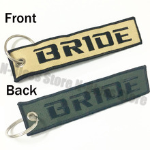 BRIDE keyring Tag JDM keychain For Honda keychain Racing Bride Key chain Key Phone Holder Quick Release Drift Car