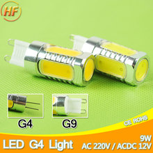 Buy Aluminum G9 LED Light COB LED Lamp 9W ACDC 12V 110V 220V Crystal Corn Bulb 12W Droplight Chandelier Spotlight Replace Halogen for $4.31 in AliExpress store