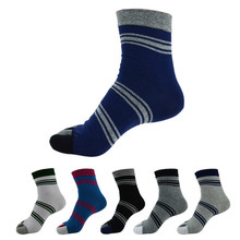 6Pairs/lot Four Seasons Men Socks 100%Cotton Five Finger Toe Breathable Warm Absorb Sweat  Boy Elasticity SockWZ84