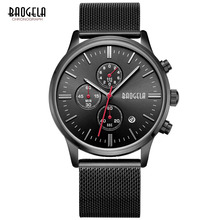 BAOGELA Chronograph Black Watches Mens Quartz-Watch Stainless Steel Mesh Band Slim Men Gold Watch Sports Wristwatches(China)